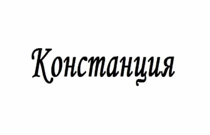 не русские имена для девочек